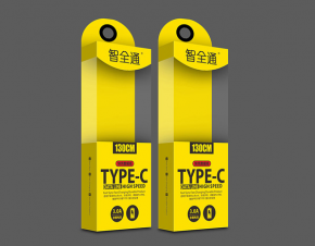 TYPE-C数据线包装设计 智全通充电线包装设计