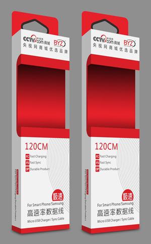 18款精美数据线车充包装设计欣赏-youjoys.net
