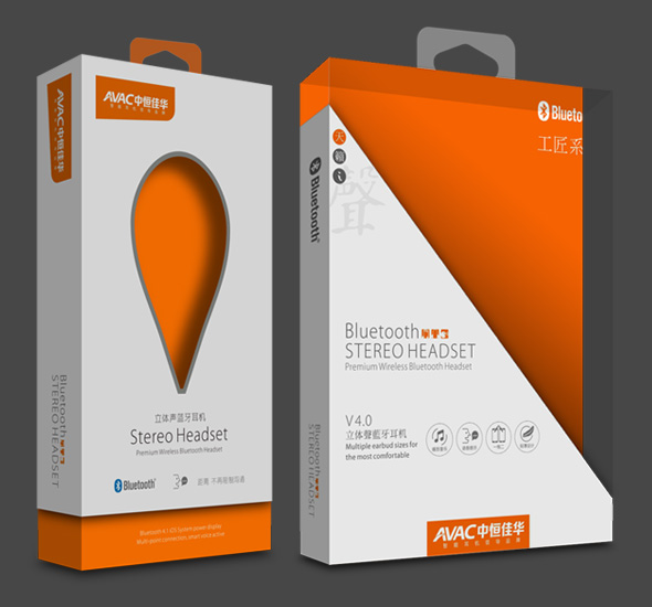 AVAC中恒佳华品牌蓝牙耳机包装设计-youjoys.net