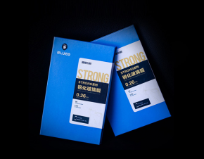 STRONG系列手机钢化玻璃膜包装设计