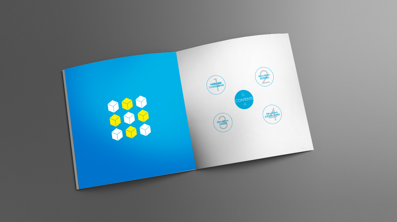 微创客品牌画册设计 VI设计-youjoys.net