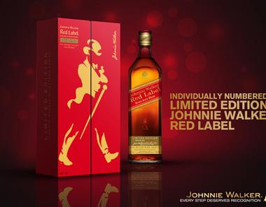 Johnnie Walker包装设计