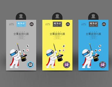 手机钢化膜包装设计 手机配件产品包装策略规划