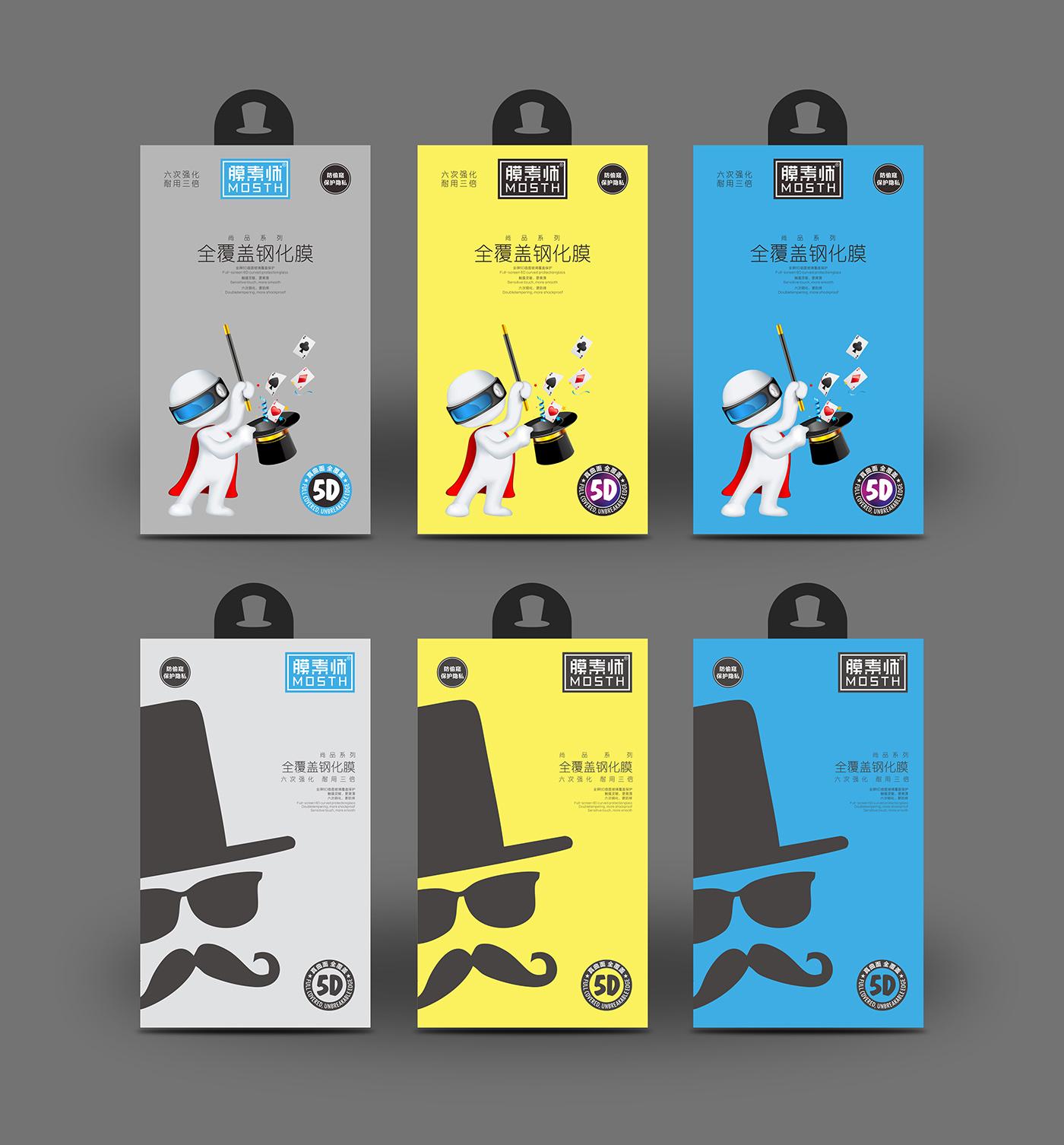 手机钢化膜包装设计 手机配件产品包装策略规划-youjoys.net