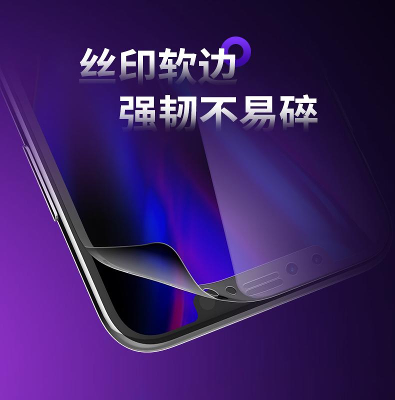 手机钢化膜包装设计 手机配件包装设计 详情页设计-youjoys.net