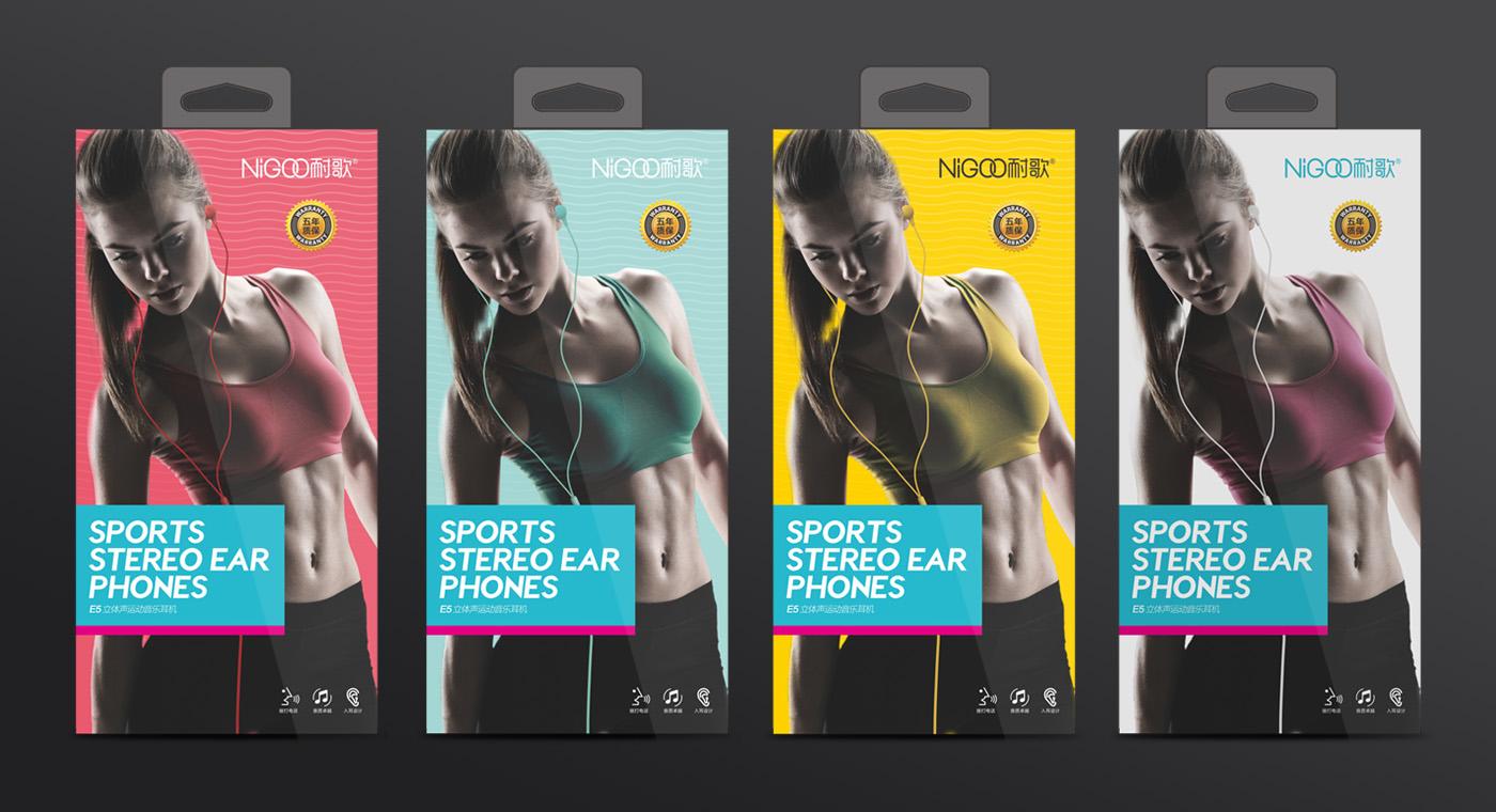 NIGOO耐歌充电器包装设计-youjoys.net