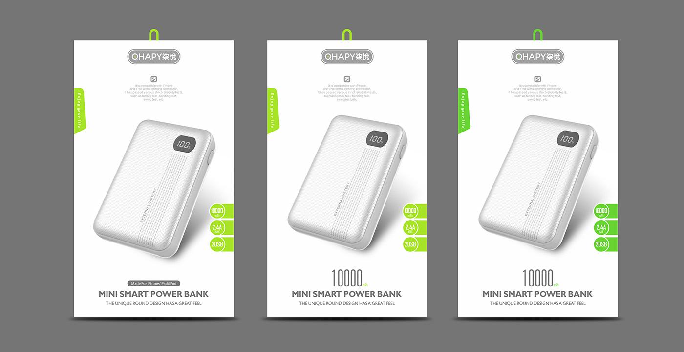 移动电源包装设计-youjoys.net
