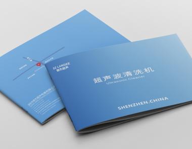 深圳朗杰公司画册设计