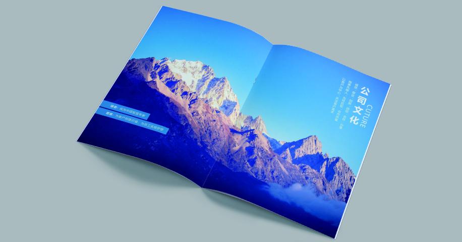 奔凯画册设计-youjoys.net