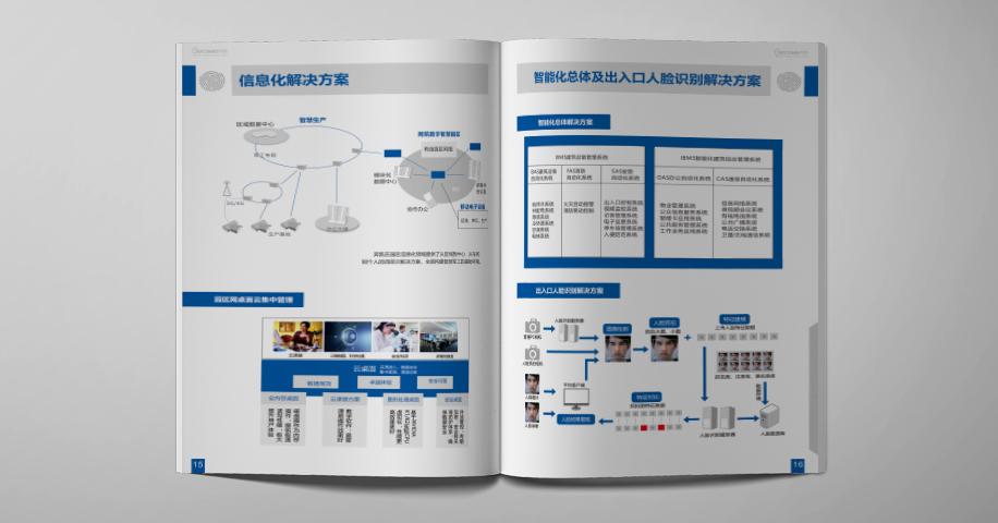 奔凯军工画册设计-youjoys.net