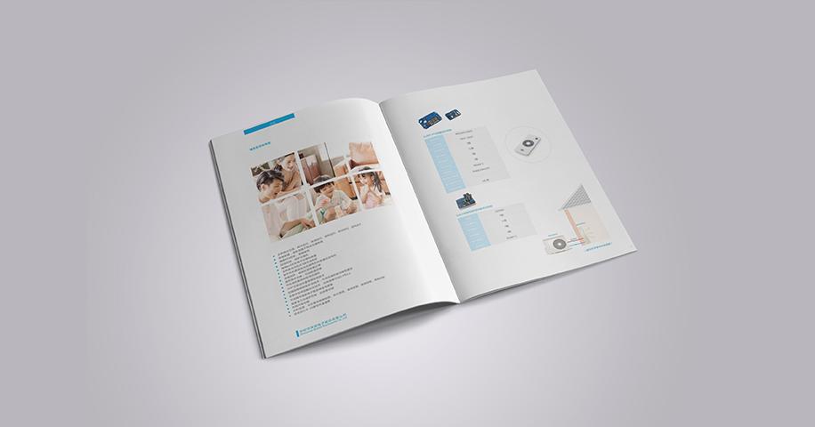深蓝智能控制系统画册设计-youjoys.net