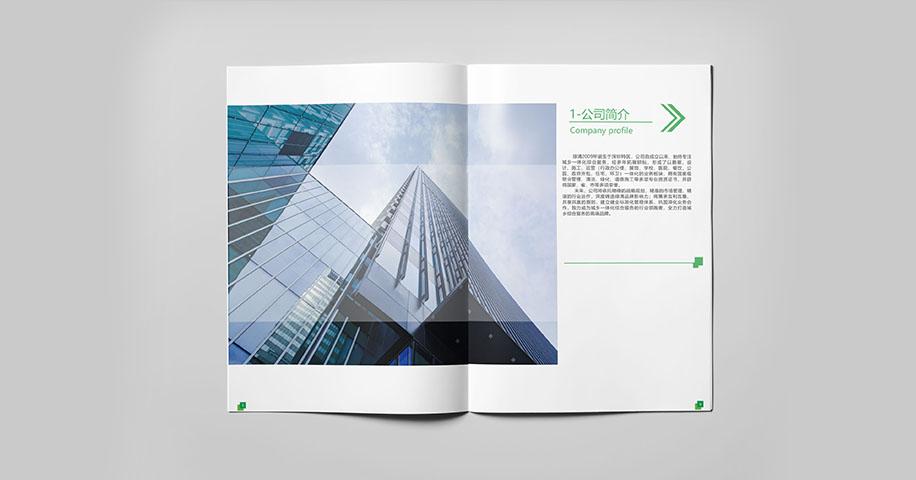 绿清画册设计-youjoys.net