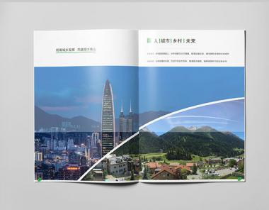 绿清画册设计