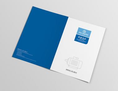 明程电机画册设计