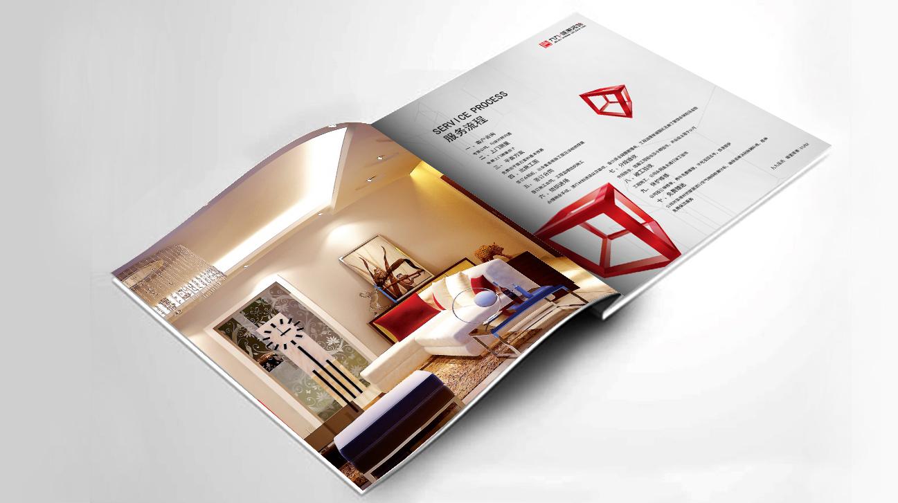 九九唯美装饰公司画册设计-youjoys.net