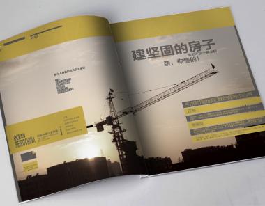 中国石油管道公司画册设计