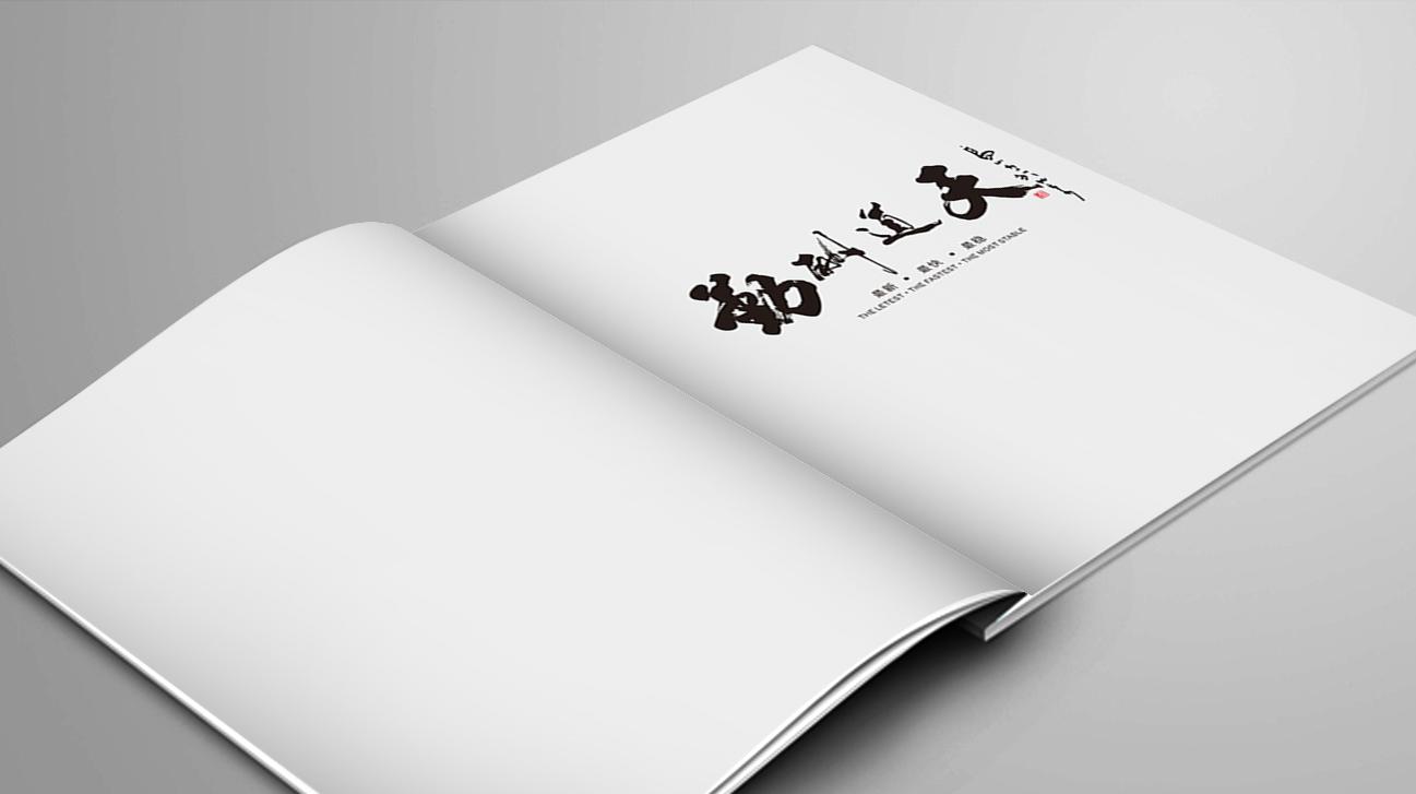 科特森机械画册设计-youjoys.net