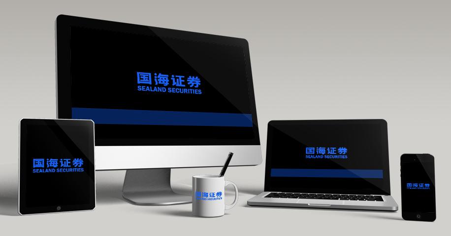 国海证券VI设计-youjoys.net