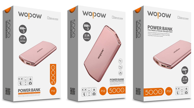 WOPOW沃品移动电源包装设计-youjoys.net