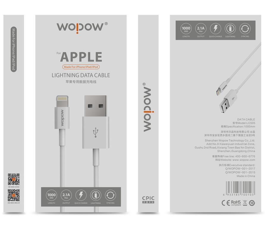 Wopow沃品品牌VI形象设计-youjoys.net