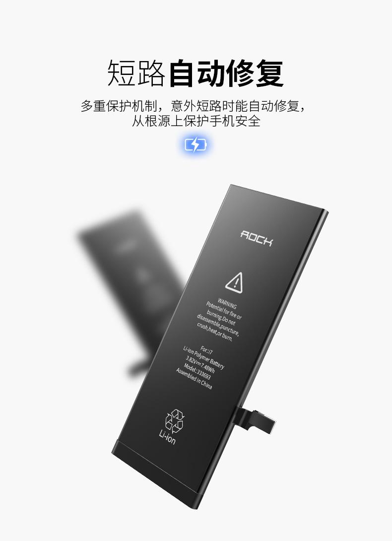 苹果内置电池包装设计-youjoys.net