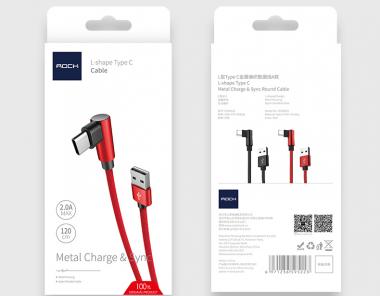 USB充电线包装设计
