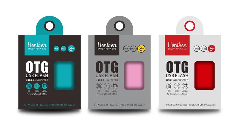 OTG包装设计