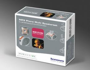 联想Lenovo音箱包装设计
