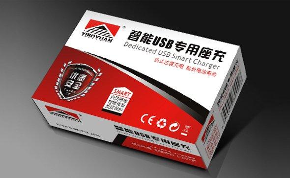 壹博源充电器包装设计-youjoys.net