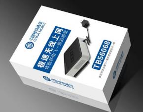 中国移动3G路由器包装设计