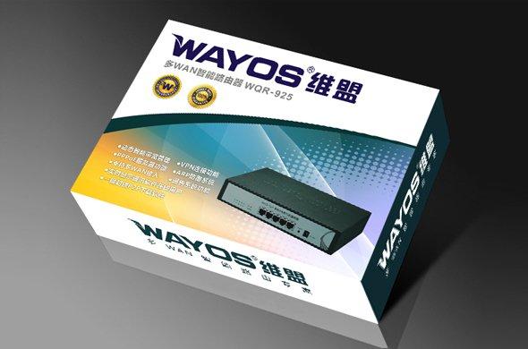 WAYOS维盟路由器包装设计-youjoys.net
