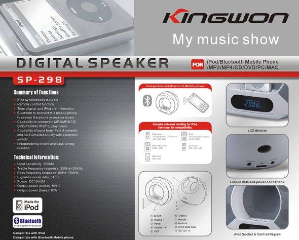 科王Kingwon音箱包装设计-youjoys.net