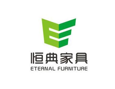 深圳VI设计恒典家具 logo设计
