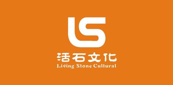 活石文化 logo设计-youjoys.net