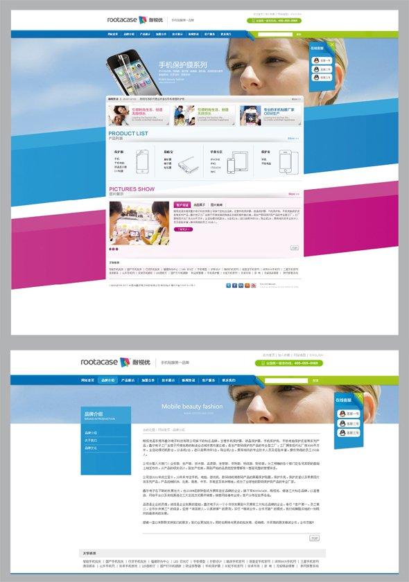 耐视优品牌形象设计-youjoys.net