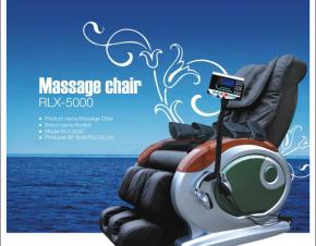 Rositell按摩椅 海报设计
