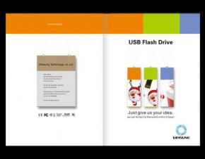 伟晨数码相框画册设计|U盘画册设计